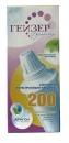 Гейзер 200: 400 руб., Ростов-на-Дону, Краснодар фото, отзывы