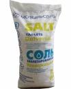 Соль для регенерации 25 кг.: 600 руб., Ростов-на-Дону, Краснодар фото, отзывы