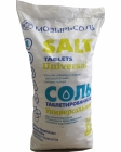 Картридж для воды Соль для регенерации 25 кг. для фильтра Гейзер Aquachief-WS 12 (А)  Ростов-на-Дону, Краснодар