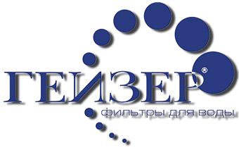 гейзер фильтры лого